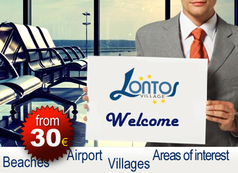 Airport Pickup & Transfer Services