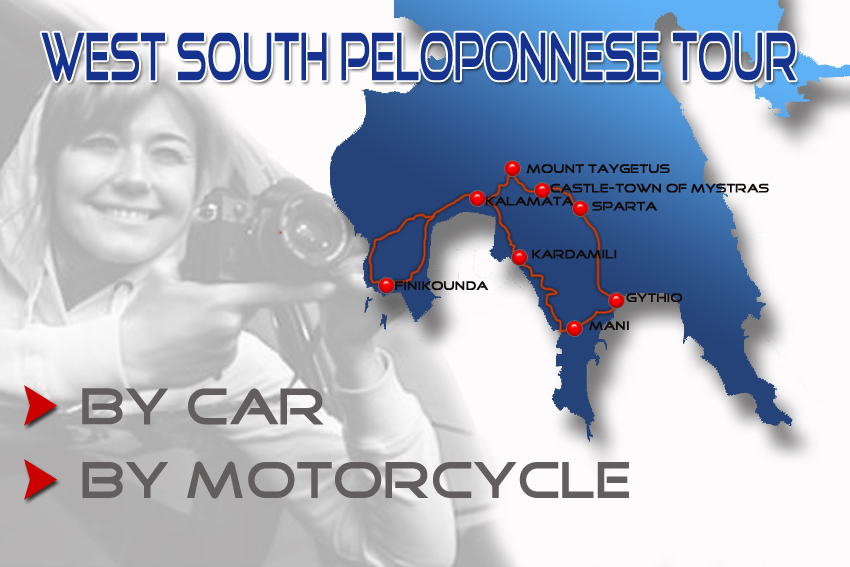 West South Peloponnese Tour